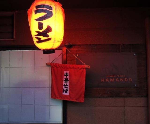 171125-朝ラーメン浜堂-003-S