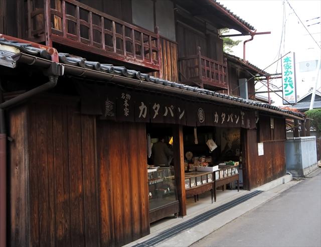 171125-本家硬パン熊岡菓子店-002-S