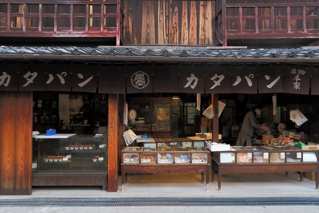 171125-本家硬パン熊岡菓子店-004-S