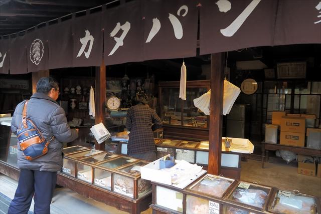 171125-本家硬パン熊岡菓子店-009-S