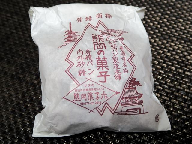 171125-本家硬パン熊岡菓子店-011-S