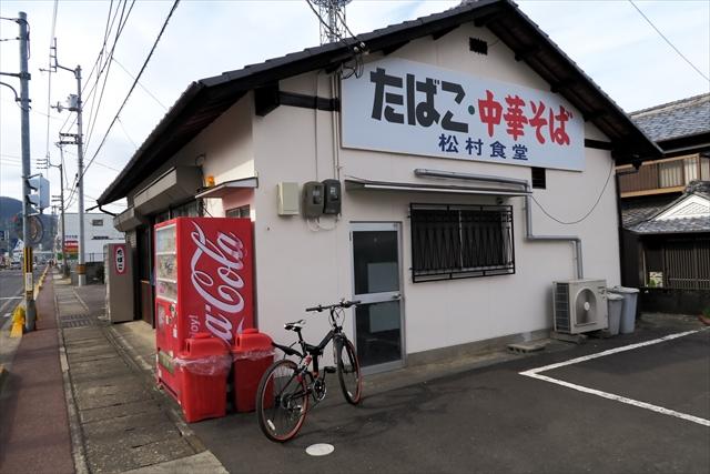 171125-松村食堂-002-S