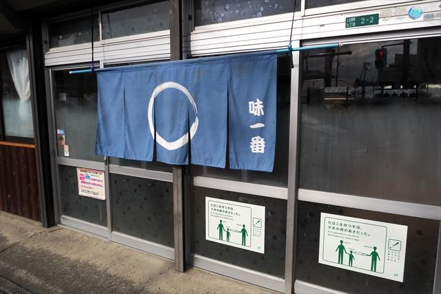 171125-松村食堂-003-S