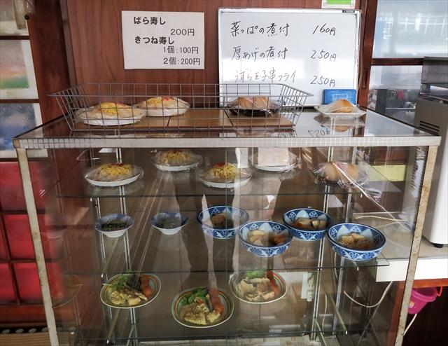 171125-松村食堂-006-S