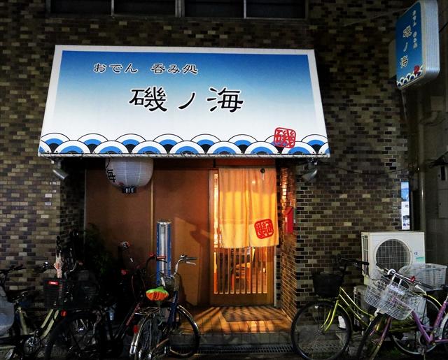 171214-磯ノ海-001-S