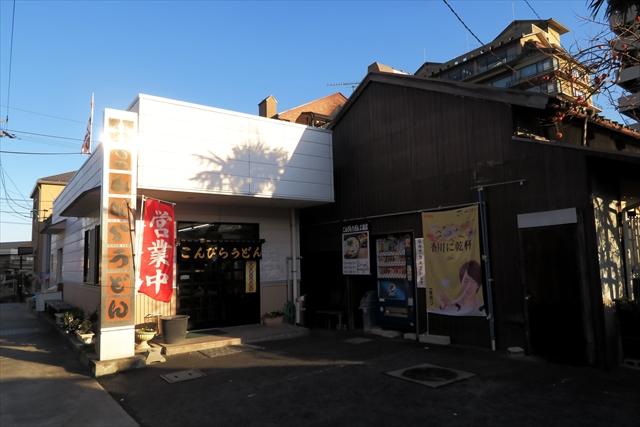 171209-こんぴらうどん工場併設店002-S