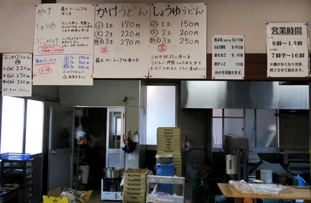 171209-こんぴらうどん工場併設店004-S