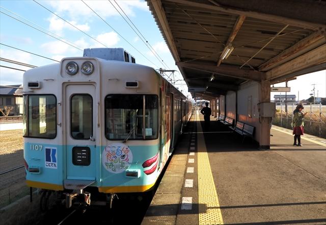 171209-サヌキのピッピッ-002-S
