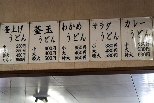 171209-サヌキのピッピッ-010-S