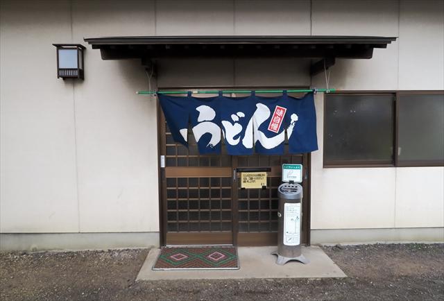 171209-松岡-005-S