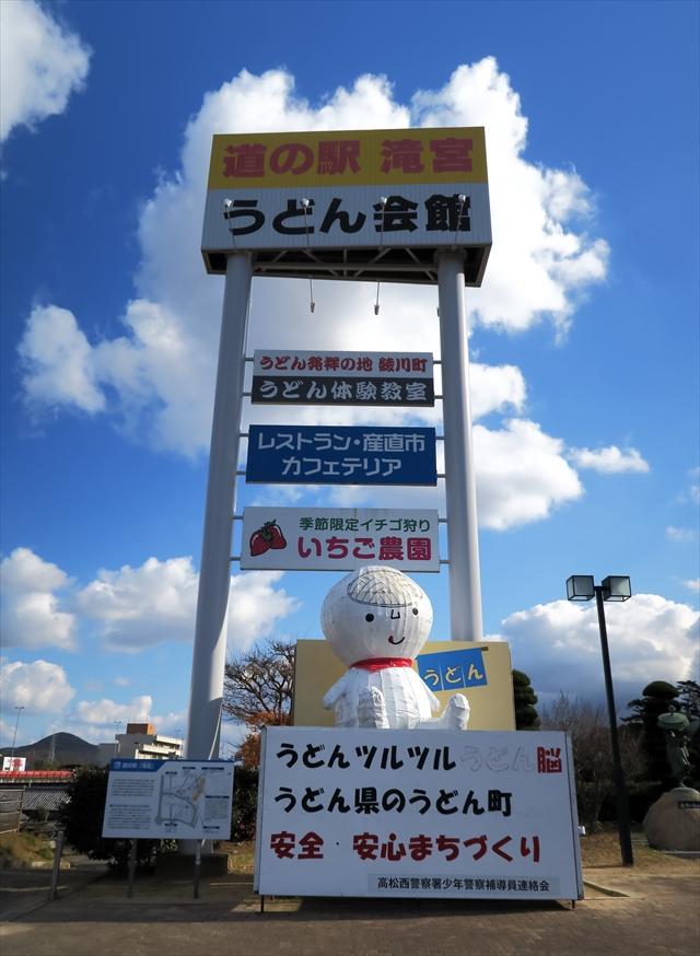 171209-松岡-014-1-S