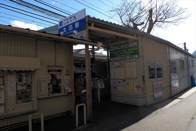 171209-手打うどん上田-002-S