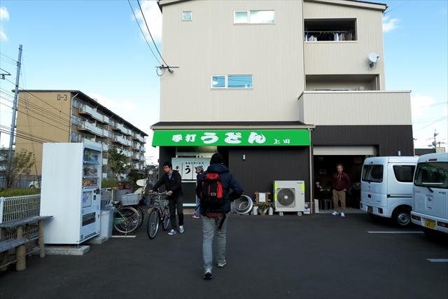 171209-手打うどん上田-003-S