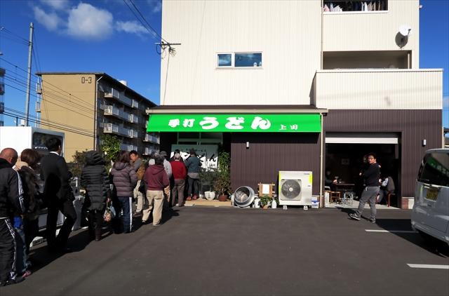 171209-手打うどん上田-017-S