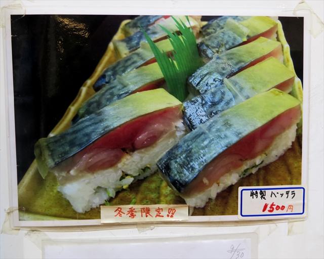171209-頼酒店-008-S