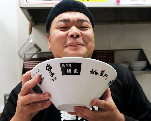 171217-担々麺信玄-008-S