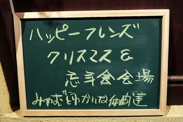 171217-来晴-002-S