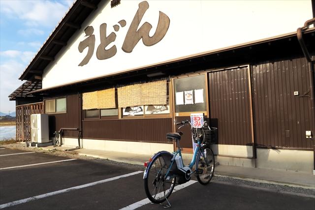 171222-飯野屋-002-S