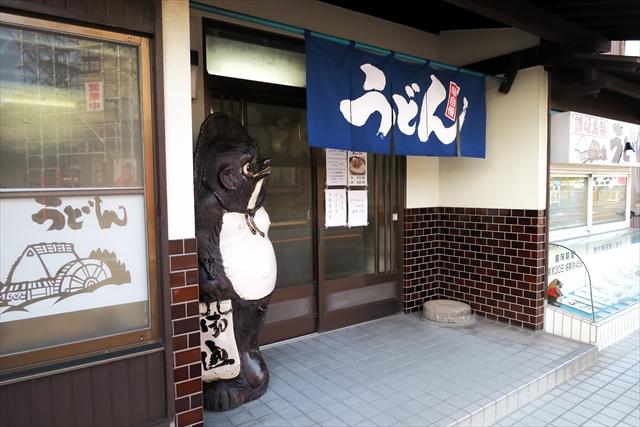 171222-飯野屋-003-S