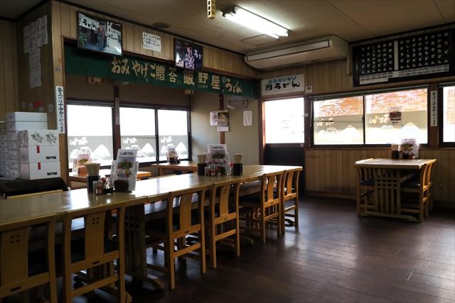 171222-飯野屋-006-S