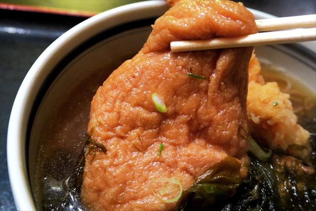 171231-瀬戸内製麺710-010-S