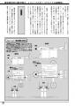 空スペ02 本文3