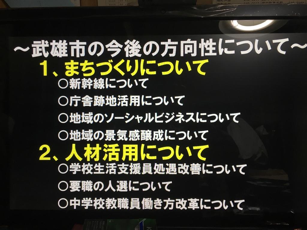 2017-12-10-1.jpg