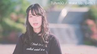b_tunago_c_0006.png