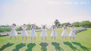b_tunago_c_0008.png