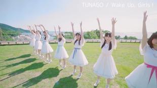 b_tunago_c_0009.png