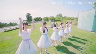 b_tunago_c_0010.png