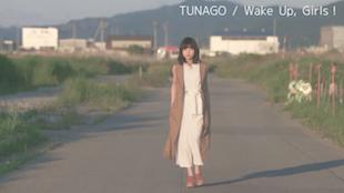 b_tunago_c_0011.png