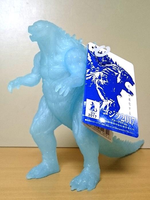 ムービーモンスターシリーズ ゴジラ2017 ブルークリアver GODZILLA怪獣惑星