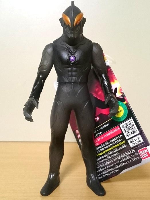 ウルトラ怪獣シリーズ ナムコ限定 ウルトラマンベリアル 宇宙牢獄解放ver0