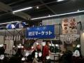 ウルトラヒーローズEXPO2018ニューイヤーフェスティバルIN東京ドームシティ3