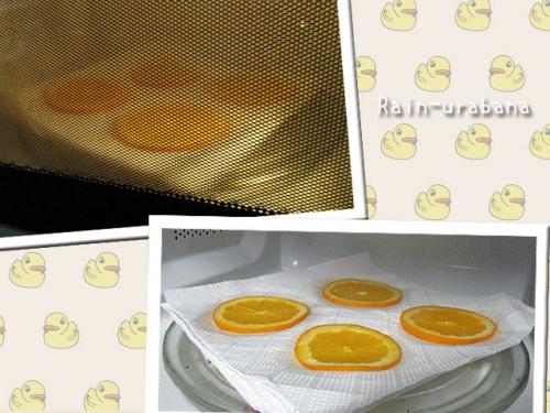 オレンジを乾かしたい!