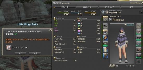 WS17128a.jpg