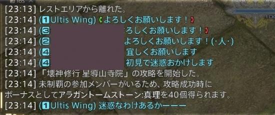 WS18051a.jpg
