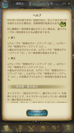 fc2blog_2017081200224057f.jpg