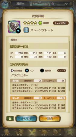 fc2blog_20170812002244a0c.jpg