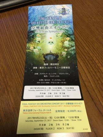fc2blog_20170924223527da7.jpg