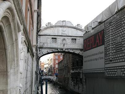 Ponte_dei_Sospiri.jpg