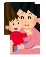 お母さん(潜在意識、阿頼耶識)は、あなたの幸せだけが喜びです。