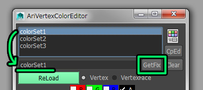 AriVertexColorEditor22.jpg