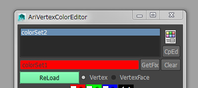 AriVertexColorEditor24.jpg