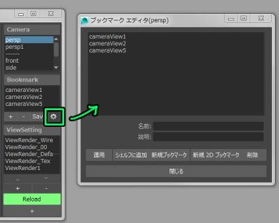 AriViewWindow33.jpg