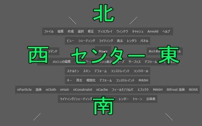 MarkingMenuEditor013.jpg