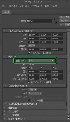 objectHidden21.jpg