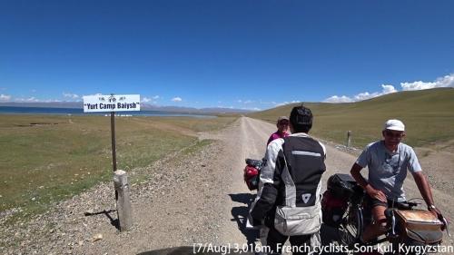 20170807_164041_FrenchCyclists_SonKul_.jpg