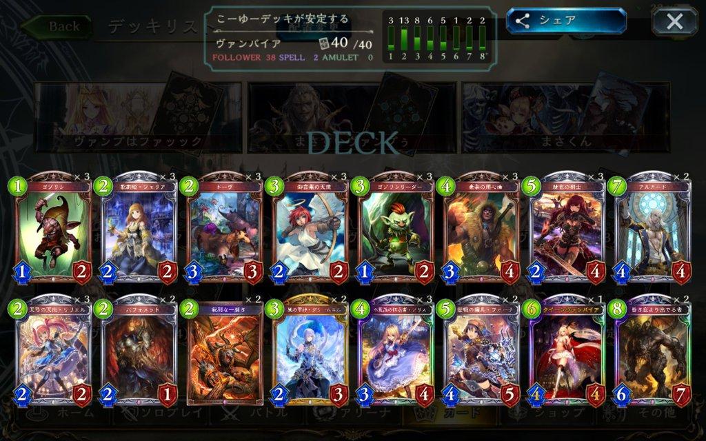 20170716popi1.jpg